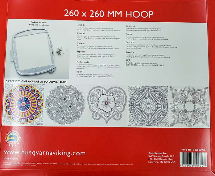 The designs available for download to use with the Mega Quilters Hoop; HV Designer EPIC 2