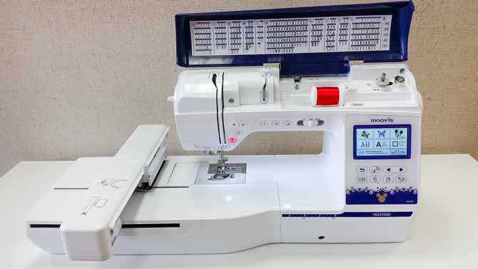 "The NQ3500D's slide-on embroidery module clips securely into place. It hosts a nice wide working area - a clear hint of the large 6"" x 10"" embroidery area it accommodates."