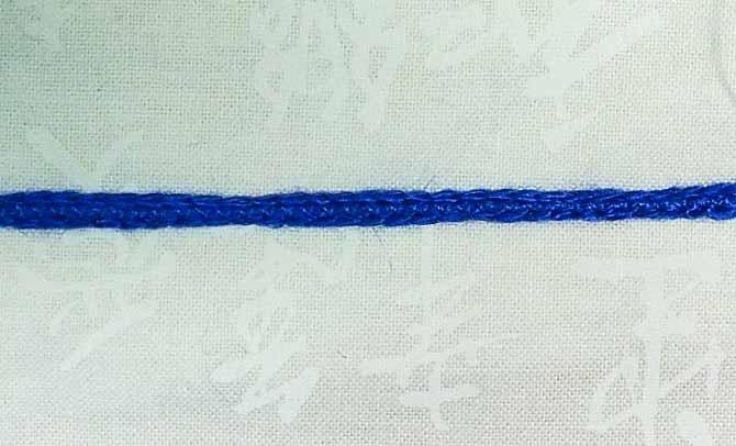 Too narrow of stitch width